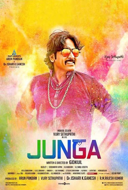 Junga (2018) Tamil Full Movie Online HD | Bolly2Tolly.net
