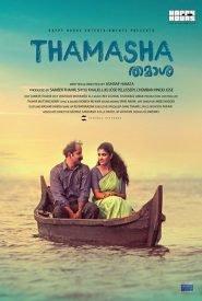 Thamaasha