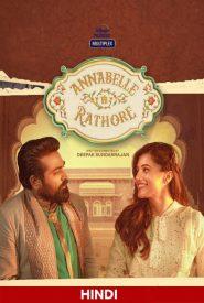 Annabelle Rathore