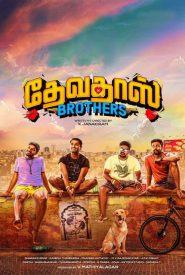 Devadas Brothers